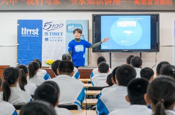 Uso responsabile dell'acqua: in Cina si impara a scuola