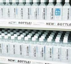 In Giappone il giornale si legge sull'acqua in bottiglia