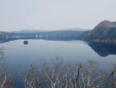Mashu Lago degli Dei in Giappone – In a Bottle