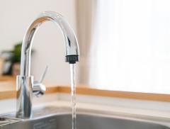 Come risparmiare sulle bollette dell'acqua? - In a Bottle